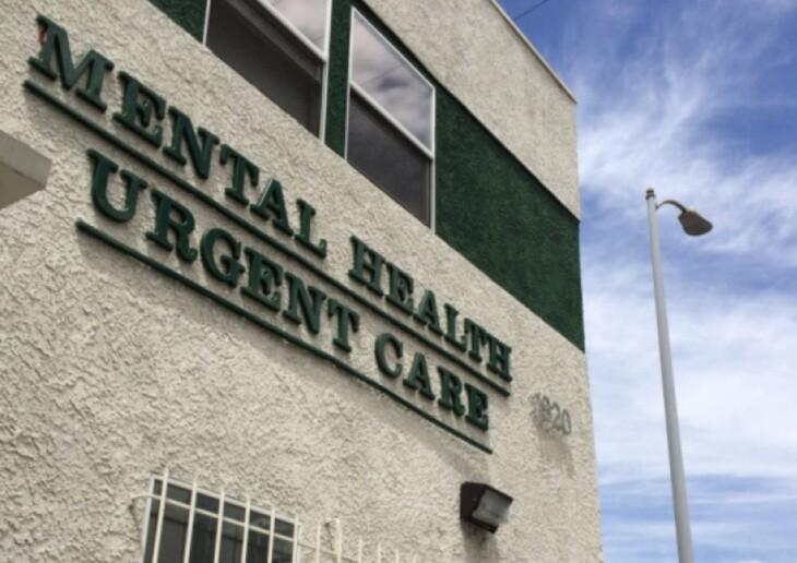 Mental Health Urgent Care Building | Rebecca Plevin / KPCC