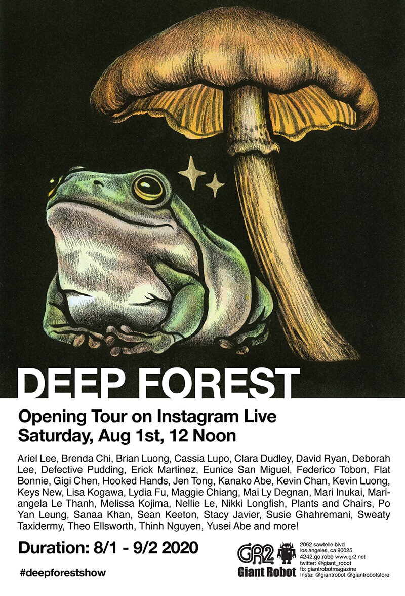 """Giant Robot's GR2 gallery opens the group show, """"Deep Forest,"""" with an online tour."""