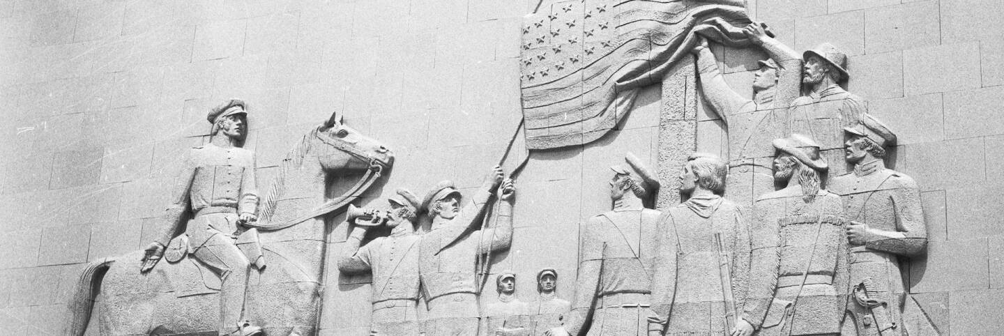 fort_moore_monument_header.jpeg