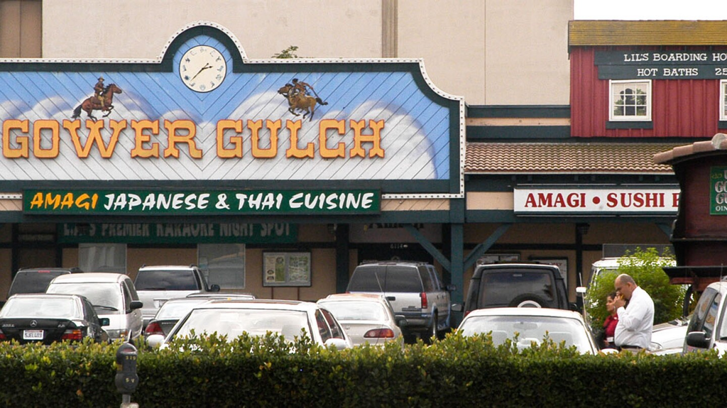 Gower Gulch strip mall