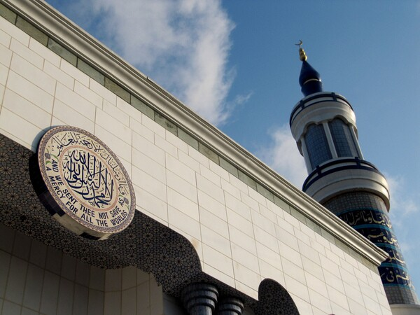 Southern California is home to one of the largest number of religious mosques. Seen in this photo is King Fahad Mosque in Culver City.