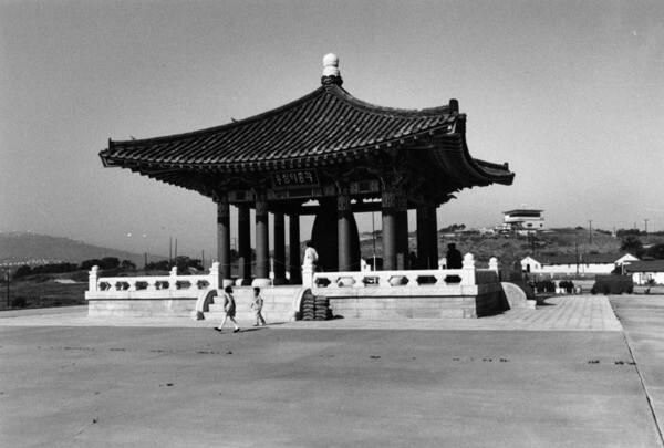 Korean Friendship Bell in San Pedro, 1991