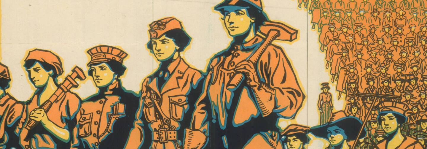 """""""A Woman Worker"""" poster (banner)"""