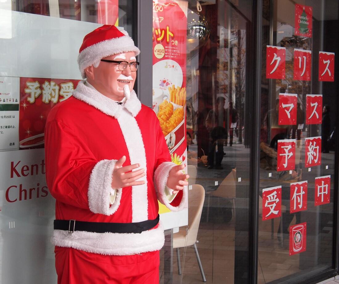 Colonel Santa at KFC