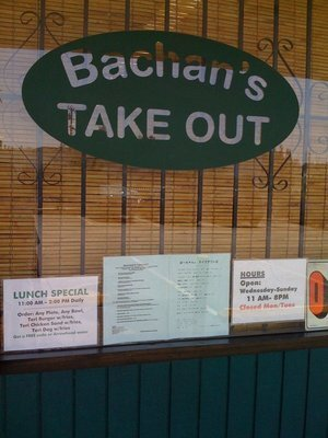 Bachans Restaurant in Montebello