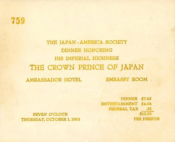 Ticket for a banquet honoring Prince Akihito | Courtesy of Judy Sugita